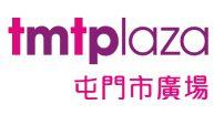 tmtp_new_logo
