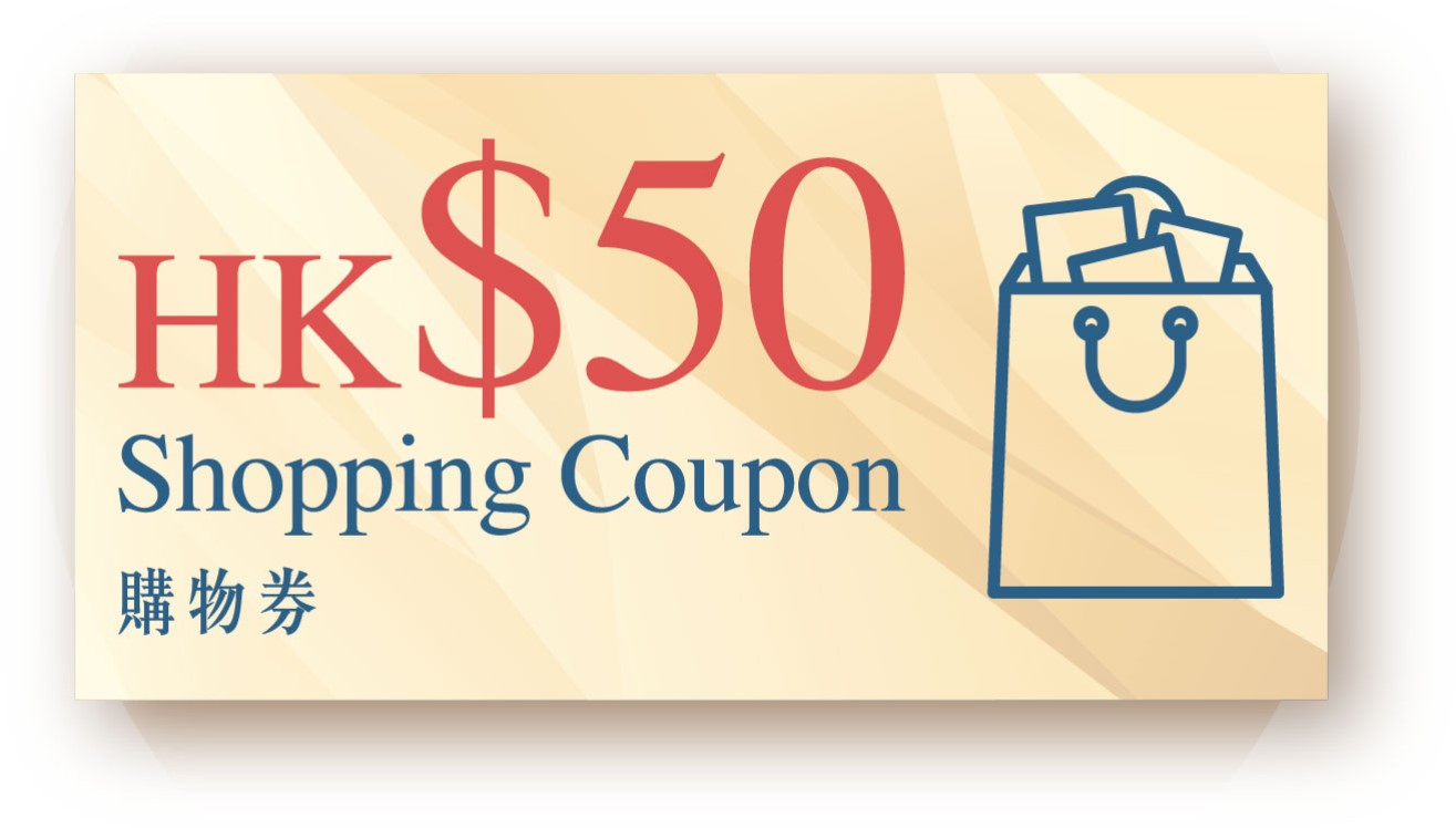 ShoppingCoupon
